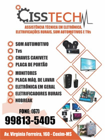 Cisstech